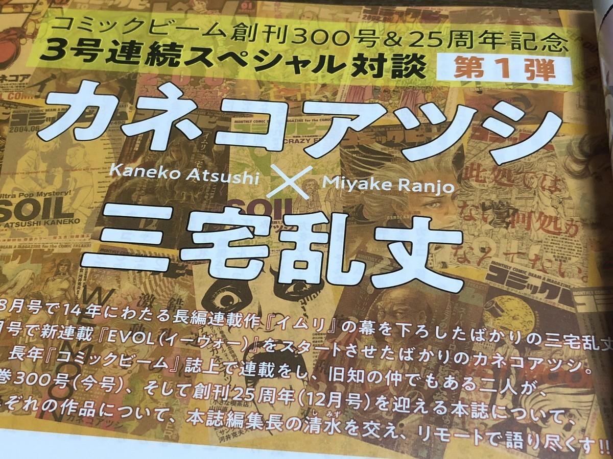 f:id:iharadaisuke:20200912120648j:plain