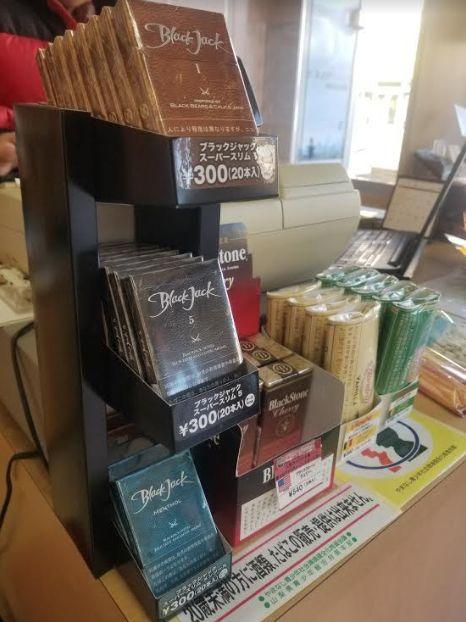 山梨県甲府市で買ったブラックジャックスーパースリムBlackJack体に害が少ないタバコ次はカートンコンビニ売ってる
