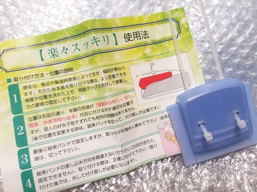 子供から大人高齢者まで使えるぽっこりお腹を改善オススメ便秘解消グッズ健康器具