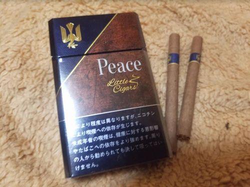 山梨県甲府市の数量限定ピース・リトルシガー販売店、タバコ屋。コンビニで買えるか?取扱店へ行ってみた