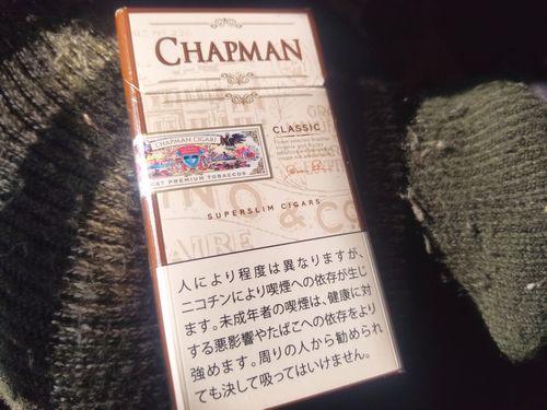 チャップマン(CHAPMAN)を求めてコンビニやタバコ屋へ(山梨県甲府市)