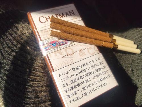 チャップマンCHAPMANを求めてコンビニやタバコ屋へ山梨県甲府市