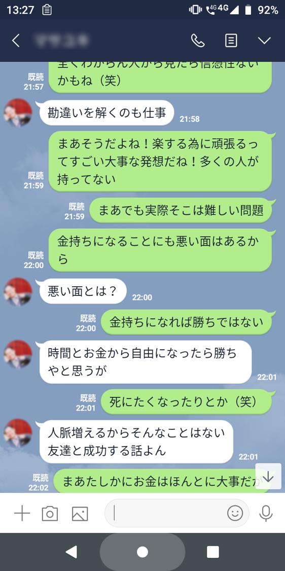 f:id:ihibahi:20201004134609p:plain