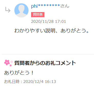f:id:ihibahi:20210115173500p:plain