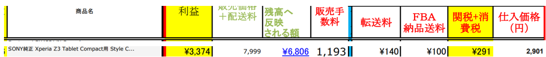 f:id:ihibahi:20210124200345p:plain
