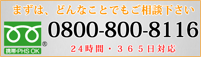 f:id:ihinseiri0118:20170414083103p:plain