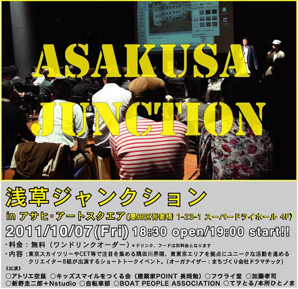 f:id:ihiro0314:20110925131912j:image:w480