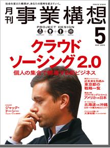 f:id:ihiro0314:20130416203727p:image:w200