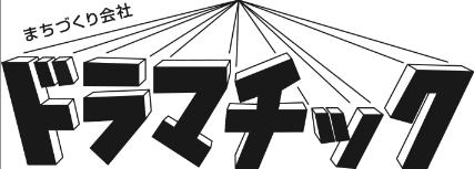 f:id:ihiro0314:20151228111301p:plain
