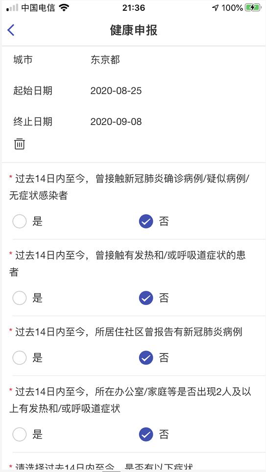 f:id:ihohojo825:20200912224633p:plain
