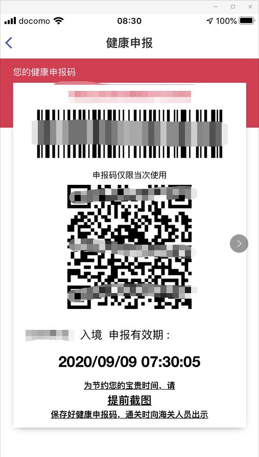 f:id:ihohojo825:20200913114554p:plain