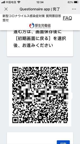 f:id:ihohojo825:20201227214402j:plain