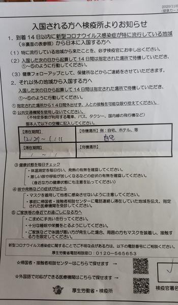 f:id:ihohojo825:20201227214453j:plain