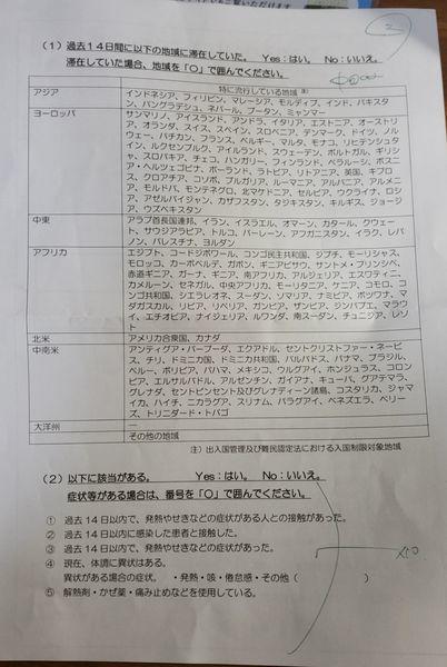 f:id:ihohojo825:20201227214501j:plain