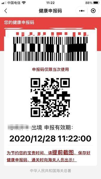 f:id:ihohojo825:20201227214525j:plain