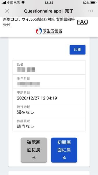 f:id:ihohojo825:20201227214529j:plain