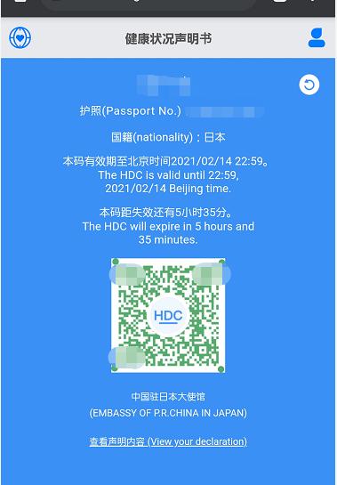 f:id:ihohojo825:20210221155441p:plain
