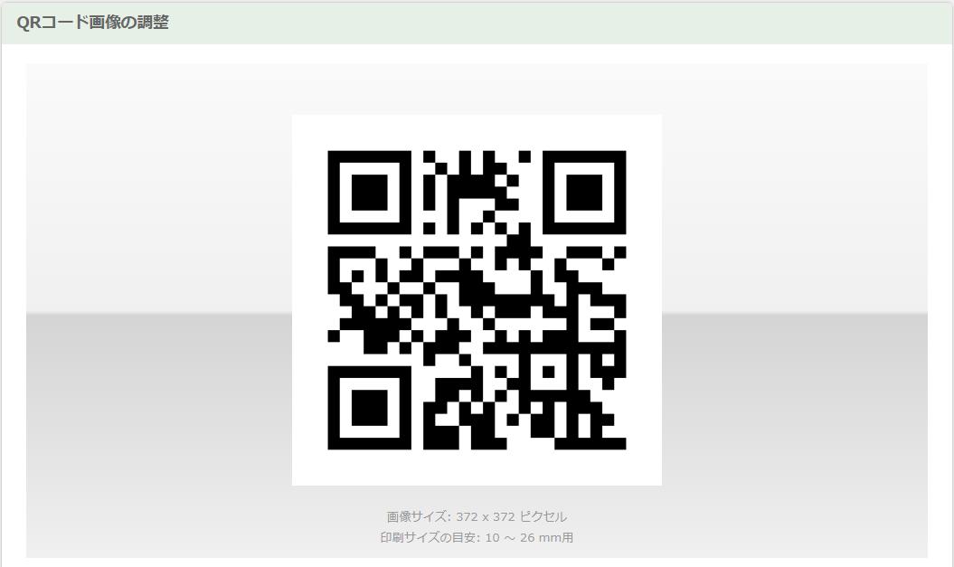 f:id:ihoring:20201016122132p:plain