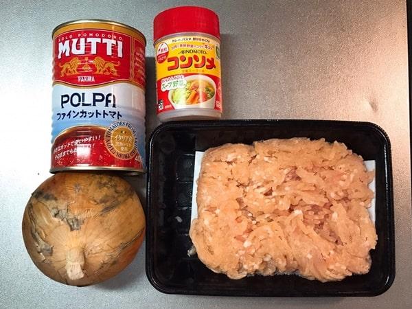 【ダイエット食&筋トレ食】ミートトマトソースの作り方1