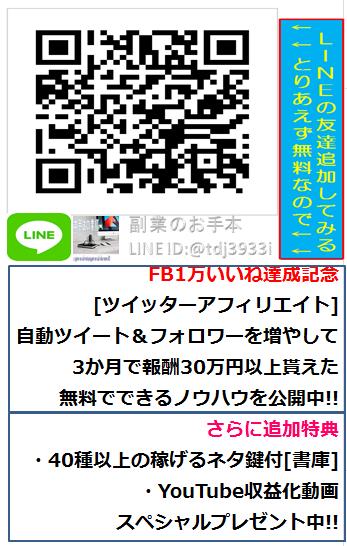 f:id:ii-aka:20171214234058p:plain