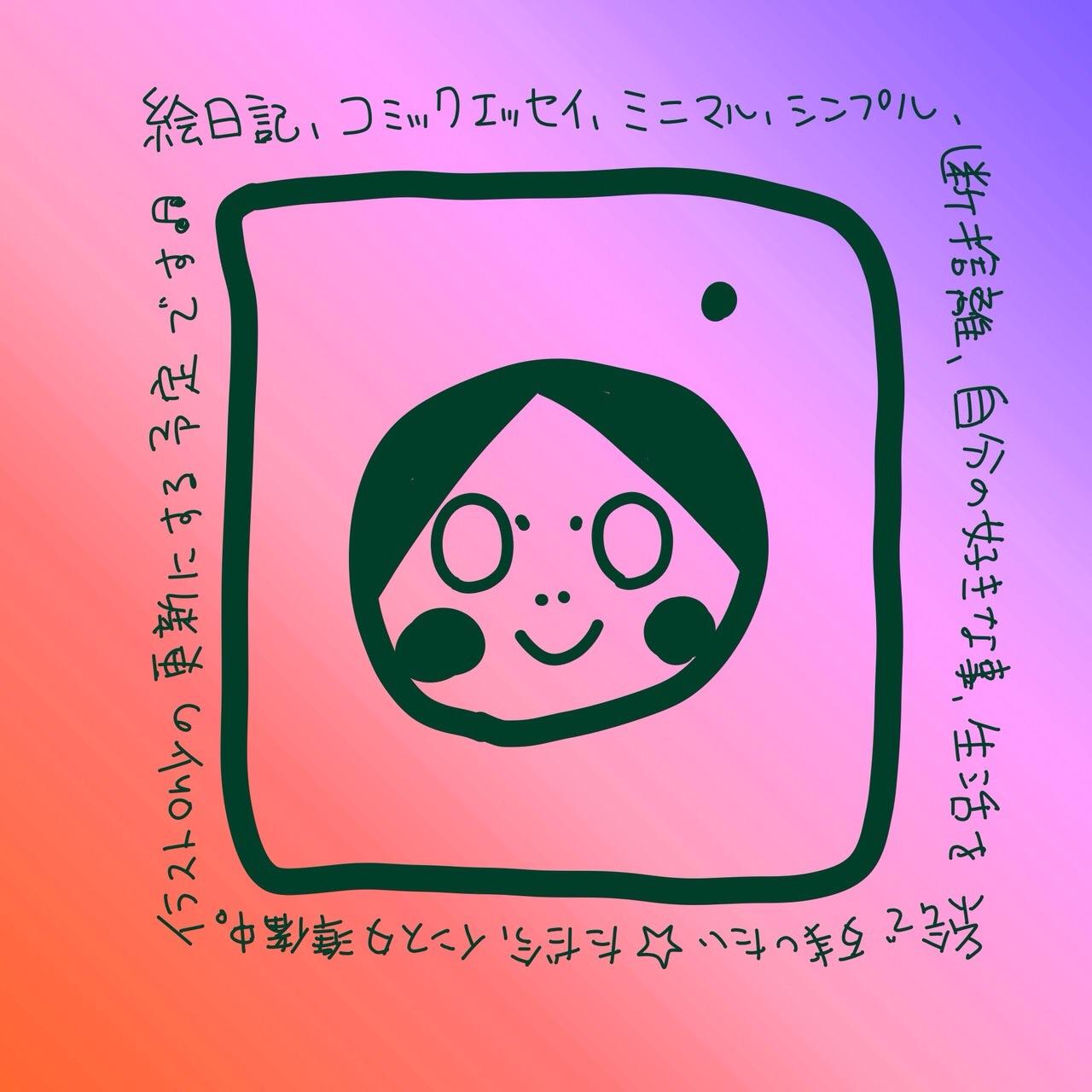 f:id:iidamaki:20171218222743j:image