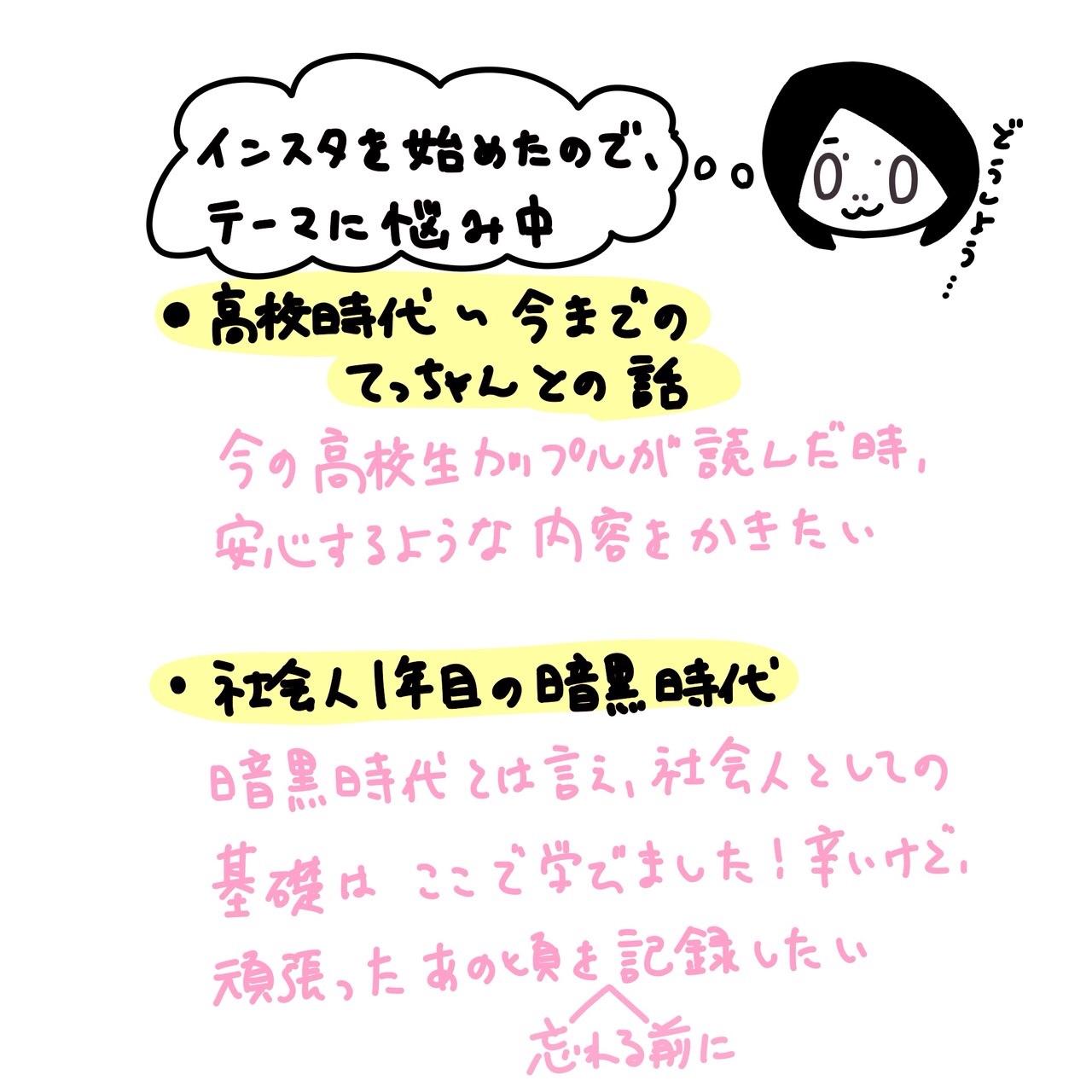 f:id:iidamaki:20171220160829j:image