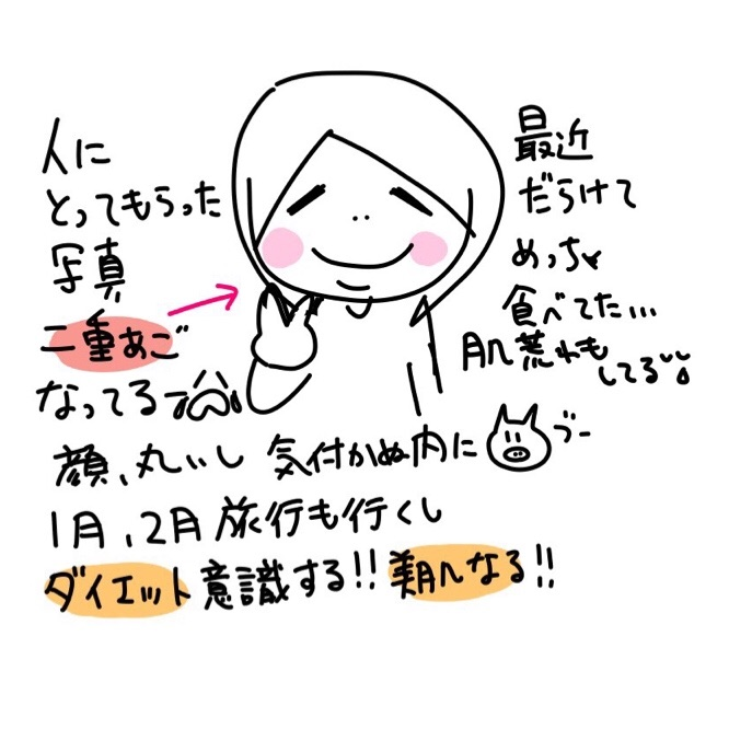 f:id:iidamaki:20171221210243j:image