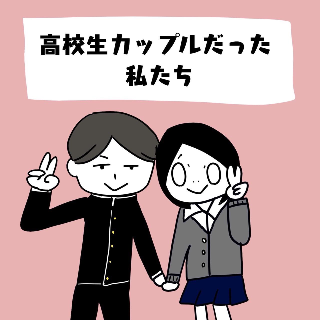 f:id:iidamaki:20171221211141j:image