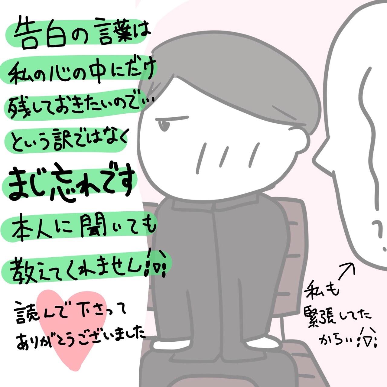f:id:iidamaki:20171222203245j:image