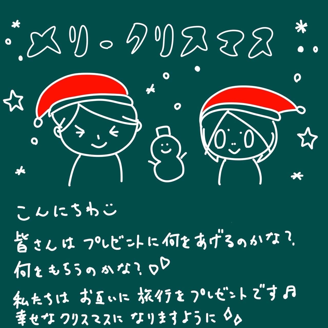f:id:iidamaki:20171224113831j:image