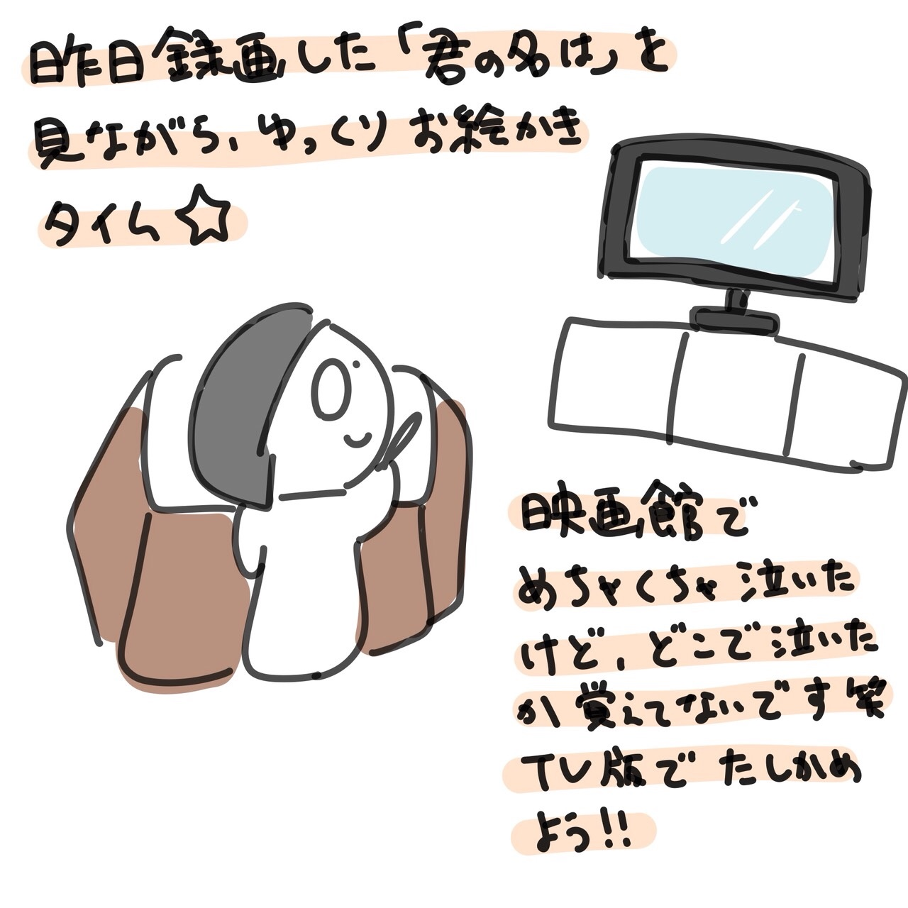 f:id:iidamaki:20180104214631j:image