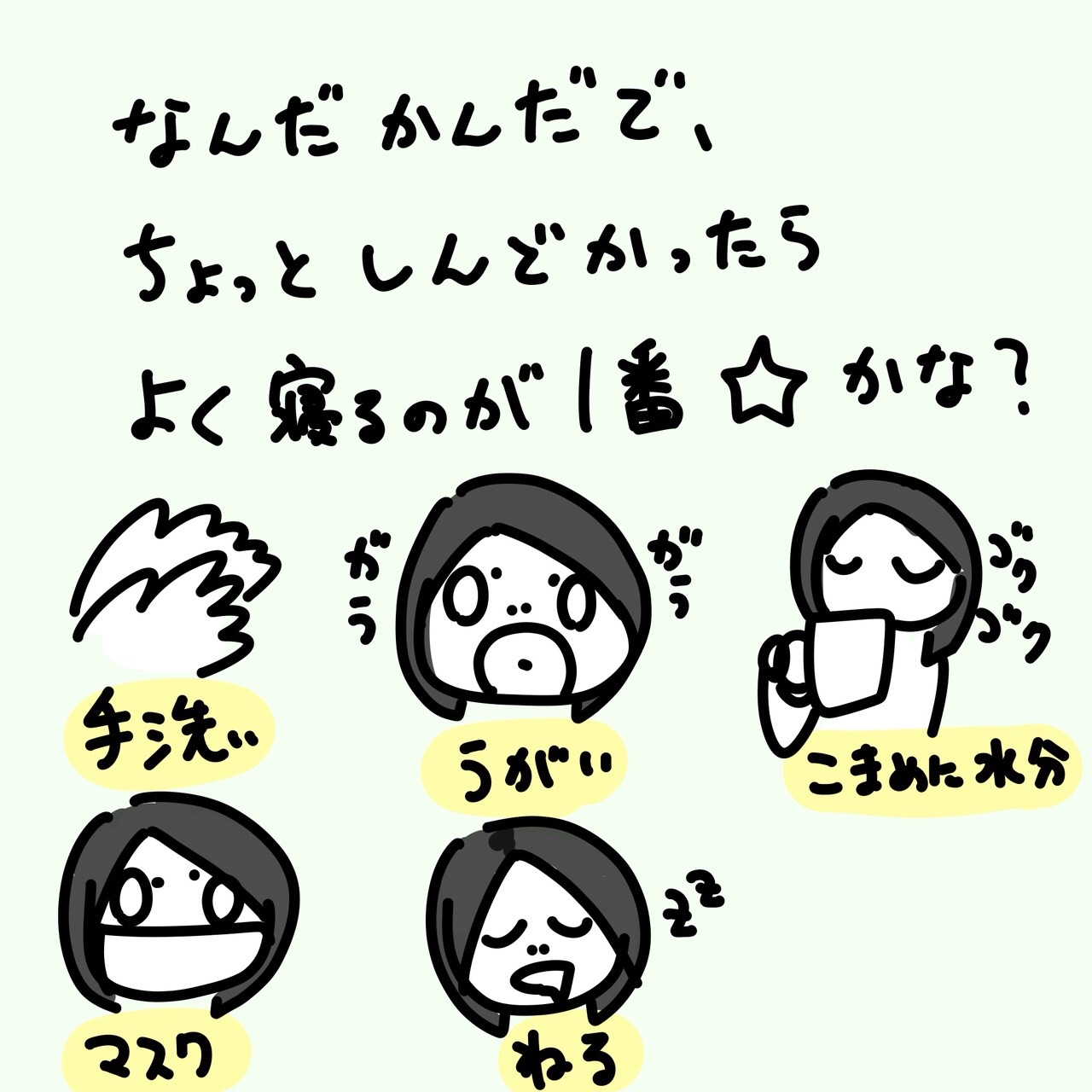 f:id:iidamaki:20180115205018j:image
