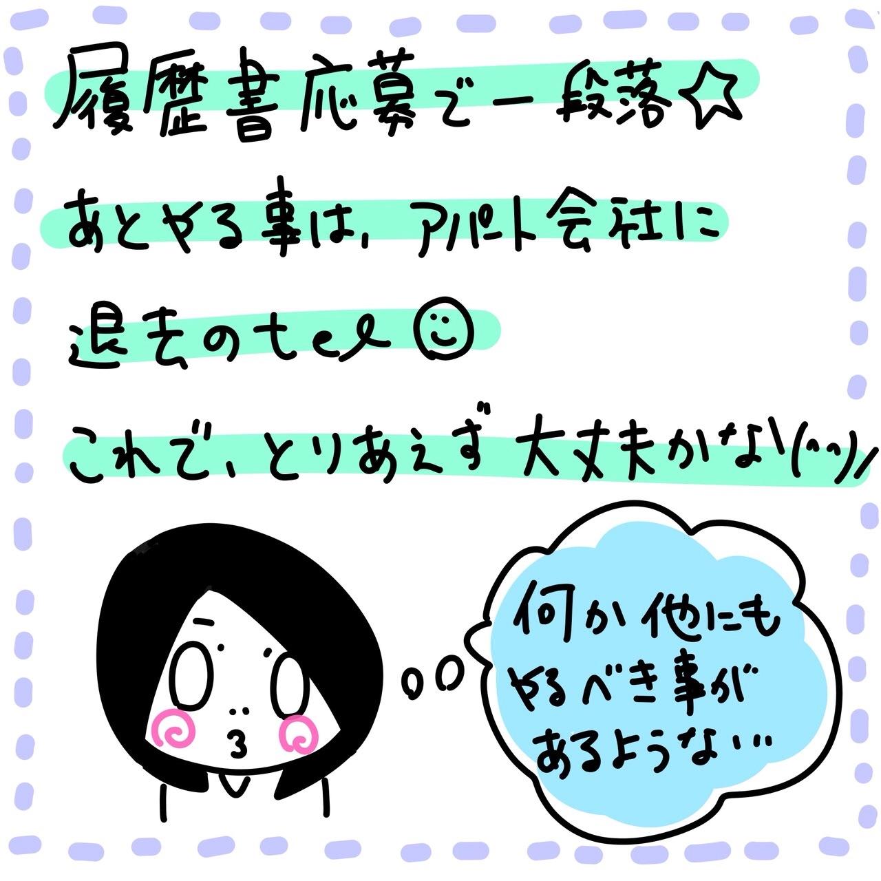f:id:iidamaki:20180126235058j:image