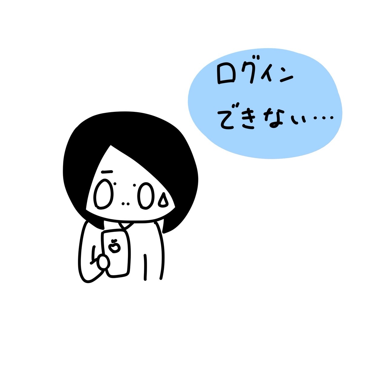 f:id:iidamaki:20180416215448j:image