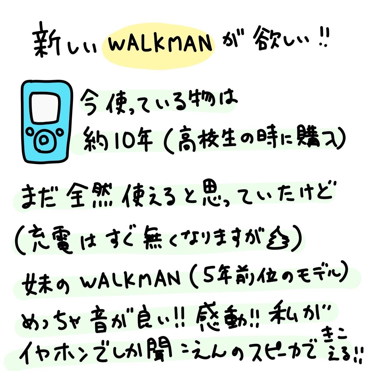 f:id:iidamaki:20180417210117j:image