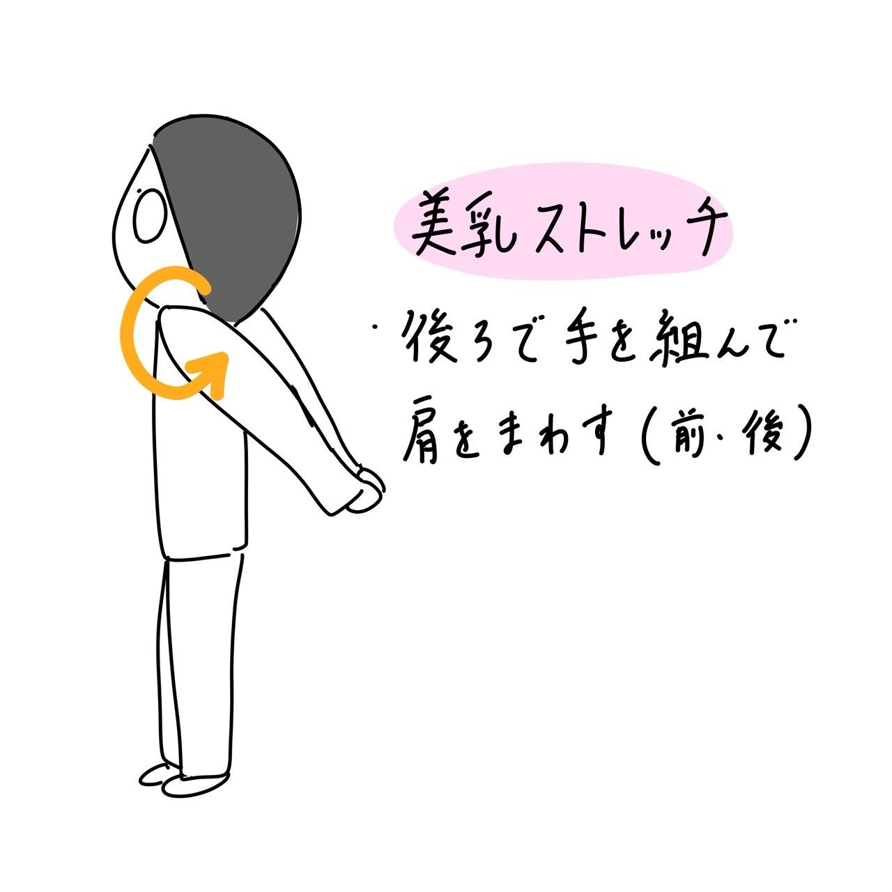 f:id:iidamaki:20180510223324j:image