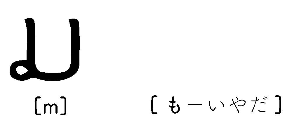 f:id:iietzsche:20170930170259p:plain