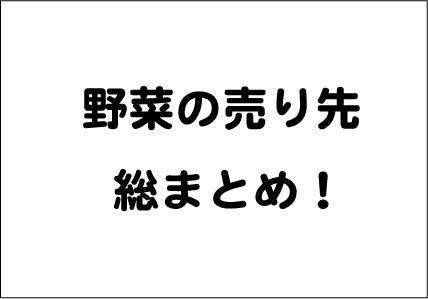 f:id:iihara-farm:20170430233650j:plain