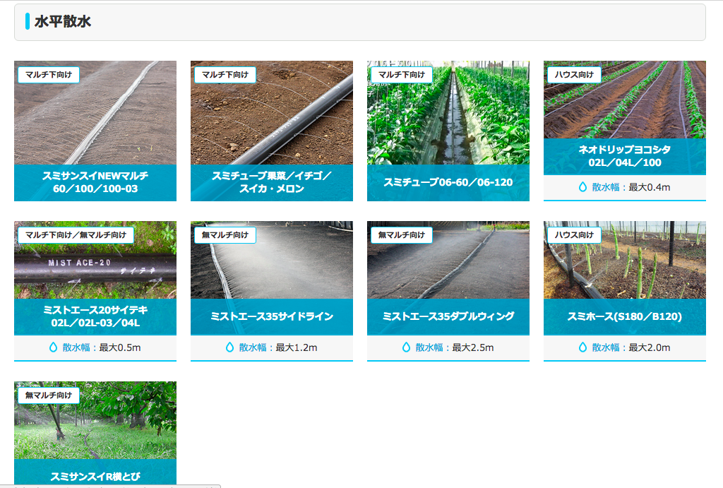 f:id:iihara-farm:20171006060919p:plain