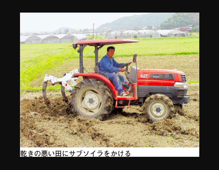 f:id:iihara-farm:20171026063239p:plain