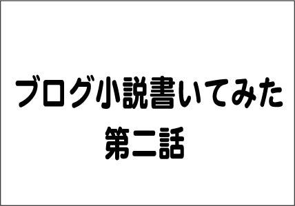 f:id:iihara-farm:20180817222448j:plain