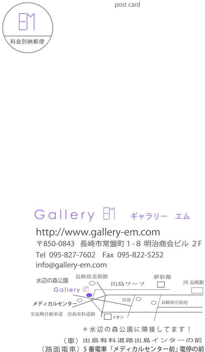 f:id:iihiromi:20200201171321j:plain