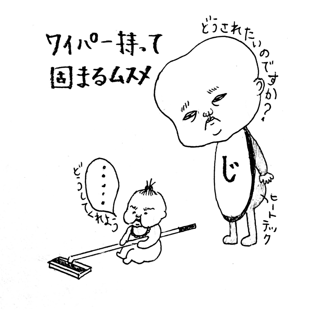 f:id:iiikujiii:20161220115740j:plain