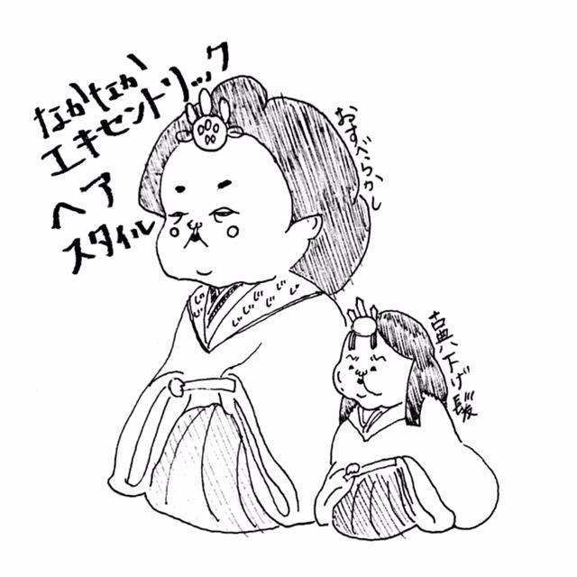 母娘雛人形コスプレ