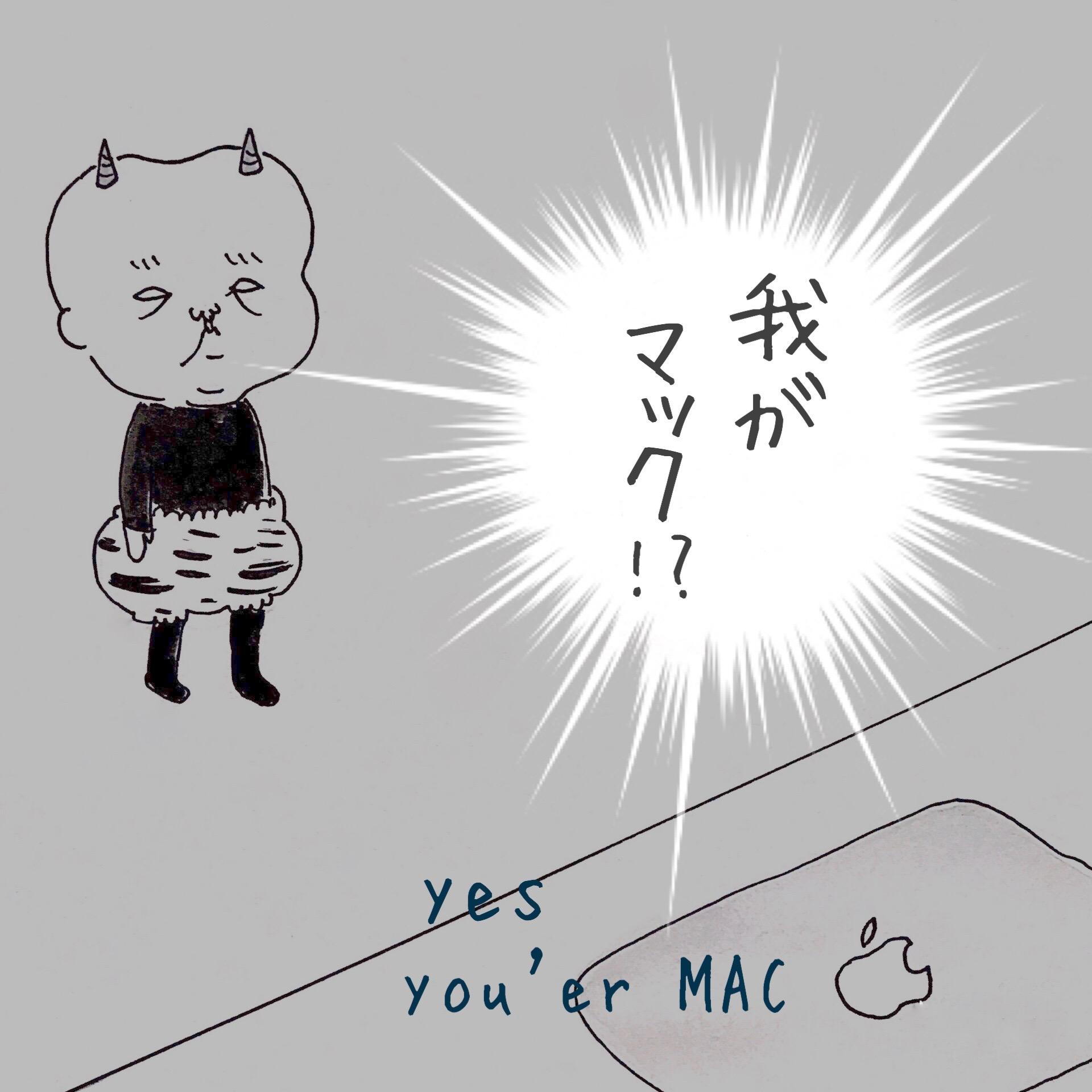テレパシー会話漫画3