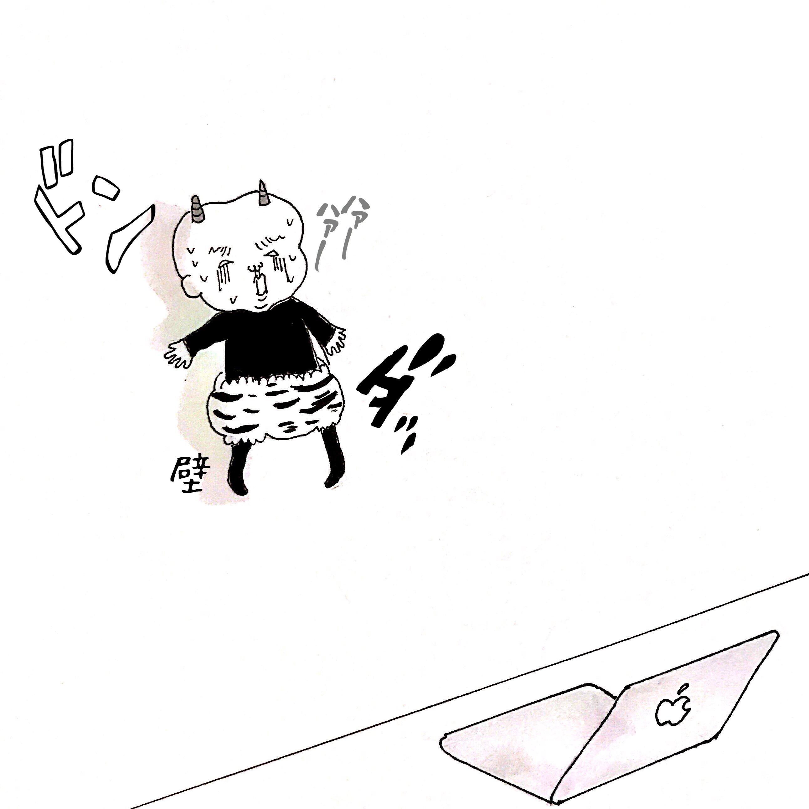 テレパシー会話漫画18