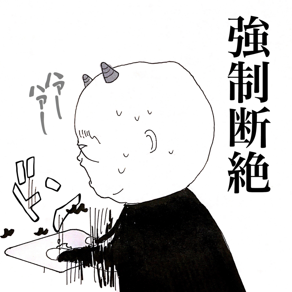 テレパシー会話漫画24