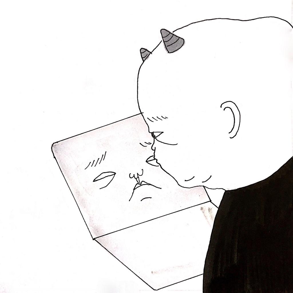 テレパシー会話漫画26