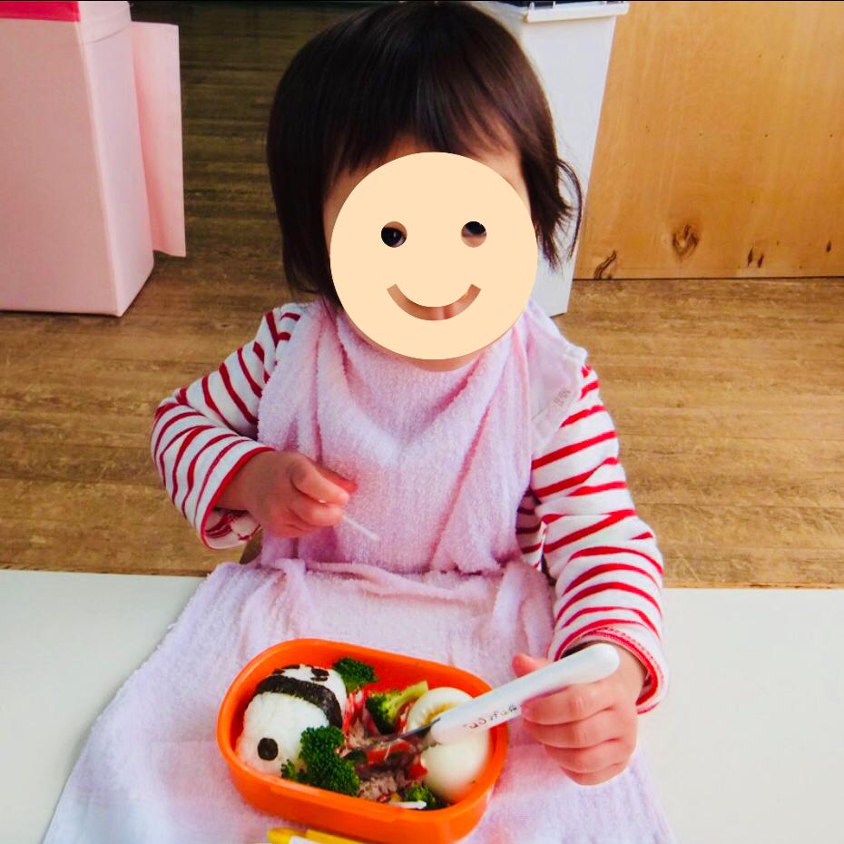 笑顔のお弁当時間