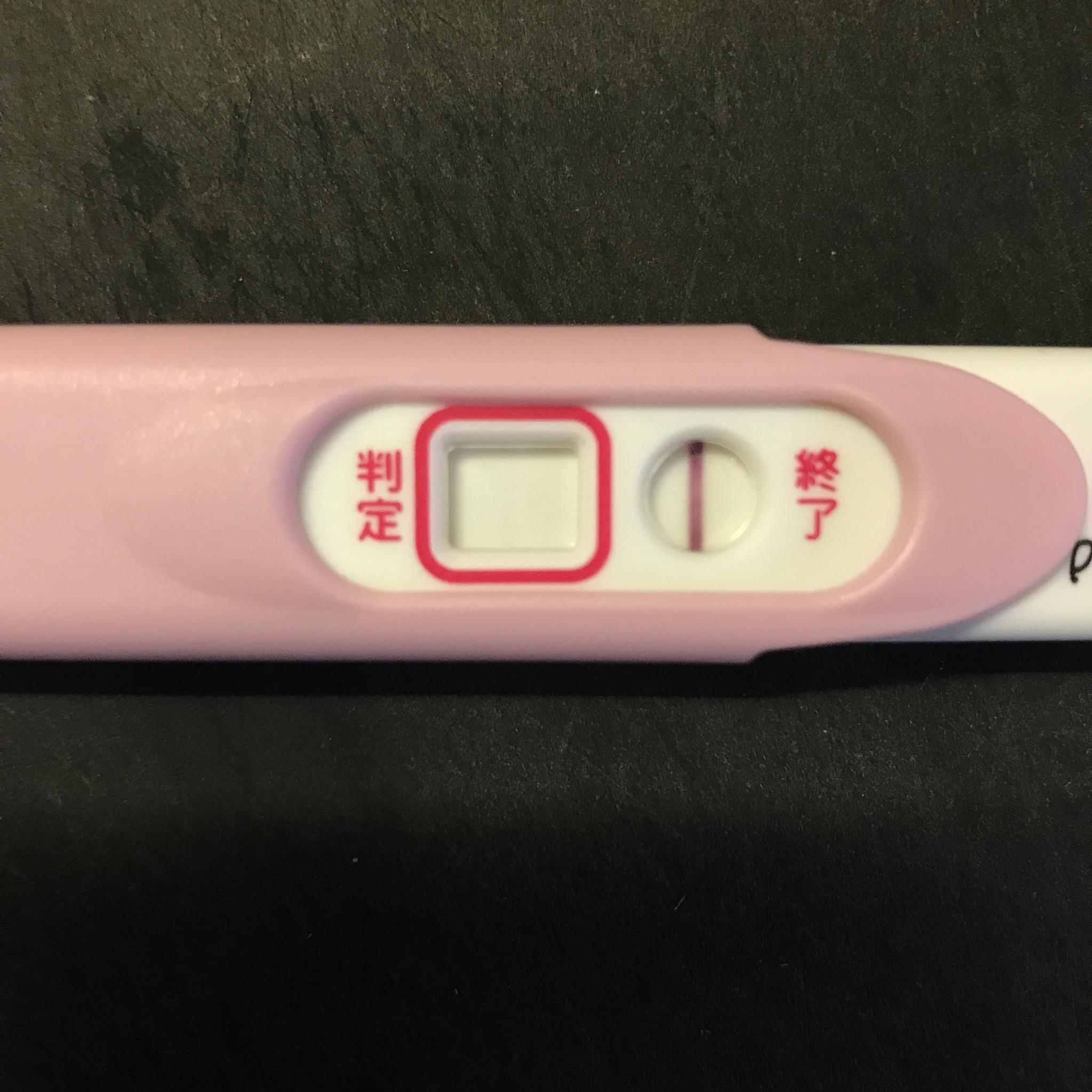 妊娠検査薬D11日目Pチェックの陽性反応線